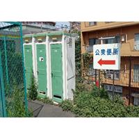 東中野駅前トイレ(東口)