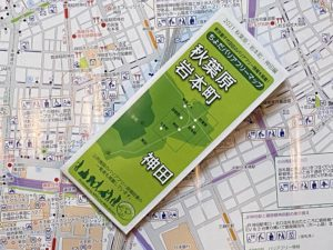秋葉原・岩本町・神田マップ2021